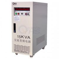 15KVA variable frequency power supply