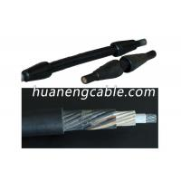 Buy cheap 17-Conductor Electrode Cable product