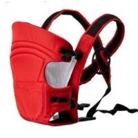 China Hot Sale Baby Sling UG-BC068