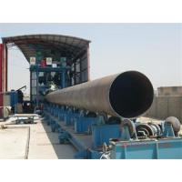 Completed Spiral Welded Tube Mill
