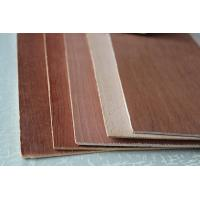 Buy cheap Fancy Plywood Film Faced Plywood product