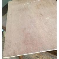 Buy cheap Packing Plywood Film Faced Plywood from wholesalers