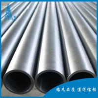 Buy cheap Stainless-Steel-Pipe product