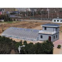 Modern AgriculturalGreenhouse