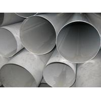 Cold Rolled Stainless Steel Pipe Tube