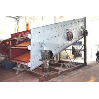 Buy cheap Circular Vibrating Screen Circular Vibrating Screen product