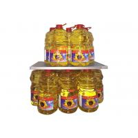 Product:Sunflower seed oil