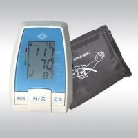 Arm type electronic Sphygmomanometer