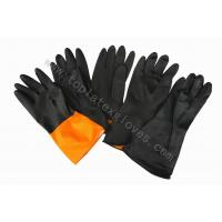 Buy cheap Industrial gloves product