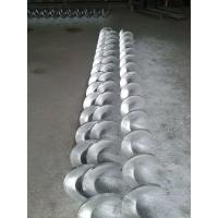 Non axial screw conveyor blade
