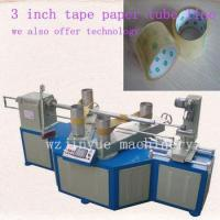 Buy cheap 3 inches tape paper tube production line product