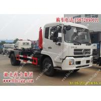 Buy cheap Dongfeng Tianjing pull arm garbage truck|Garbage truck|HuBei ChengLi Special Automobile Co.,Ltd product