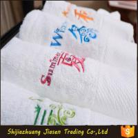 Buy cheap High Quality Cotton Terry Promotional Hand Towel product