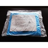 Buy cheap Disposable surgical drape product