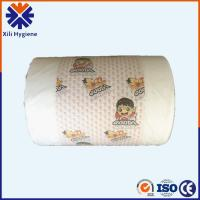 Buy cheap Laminated Film For Making Adult Baby Diaper Materials product