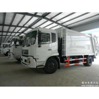 dongfeng tianjing 15cbm compactor garbage truck