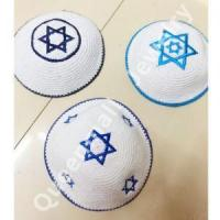 Buy cheap new wedding kippot star crochet knitted kippah yarmulkes product