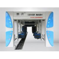 Buy cheap 9 brush cover tunnel car wash machine with blue frame product