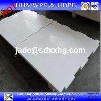 Buy cheap roller hockey sports court/white skating ice rink floor/Indoor Synthetic ice rink board product