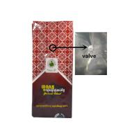 poly grow bags for plants,Matt coffee packaging valve,side gusset bag