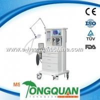 Buy cheap Best price used in hospital surgical operation anesthesia machine portable CE approval MSLGA06-R product