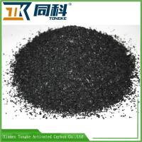 Granular Coconut Shell Charcoal GAC For Gold Recovery