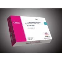 Buy cheap Immunological Diagnostic Reagents product