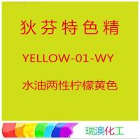 Between water and oil color concentrate Yellow-01-WY