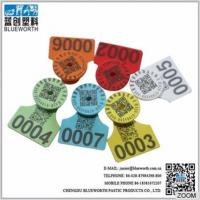 Buy cheap top sale two pieces barcode goat ear tag 49*42mm product