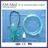 Buy cheap Respiratory Series Venturi Oxygen Mask product