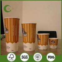 Buy cheap 2.5OZ~24OZ Disposable Hot Drink Paper Cups, coffee paper cups, custom design paper cups product