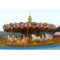 36 people carousel
