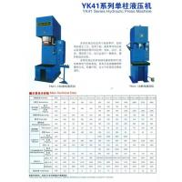 Buy cheap Point gloves YK41 series single column hydraulic press product