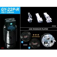 Buy cheap Power Accessory GY-22P-R product